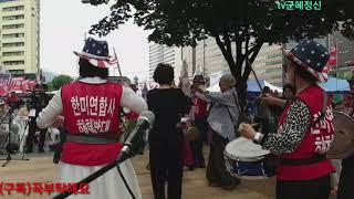 일파만파 태극기 문화행사