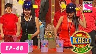 Sab Khelo Sab Jeetto -  सब खेलो सब जीतो -  Episode 48 -  9th July 2016