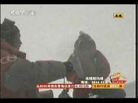 08北京奥运圣火珠峰登顶_01
