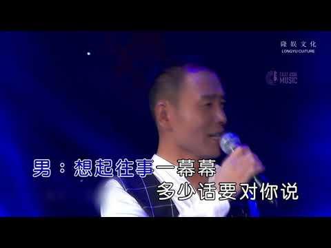 MV 梦里回到昨天 ~ 祁隆 vs 任妙音