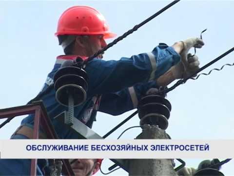 """Промо-ролик об ОАО """"Моэск"""" (бывш. АО """"Мособлэнерго"""") 2011 г."""