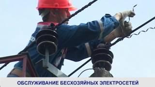 видео ОАО «МОЭСК»...шестнадцать марта...Инноваторские детекторы...ВМинэнерго Российской...