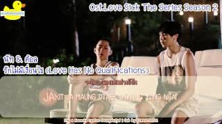 [Karaoke/Eng Sub] นัท & ต้อล - รักไม่มีเงื่อนไข (Ost.Lovesick The Series Season 2)