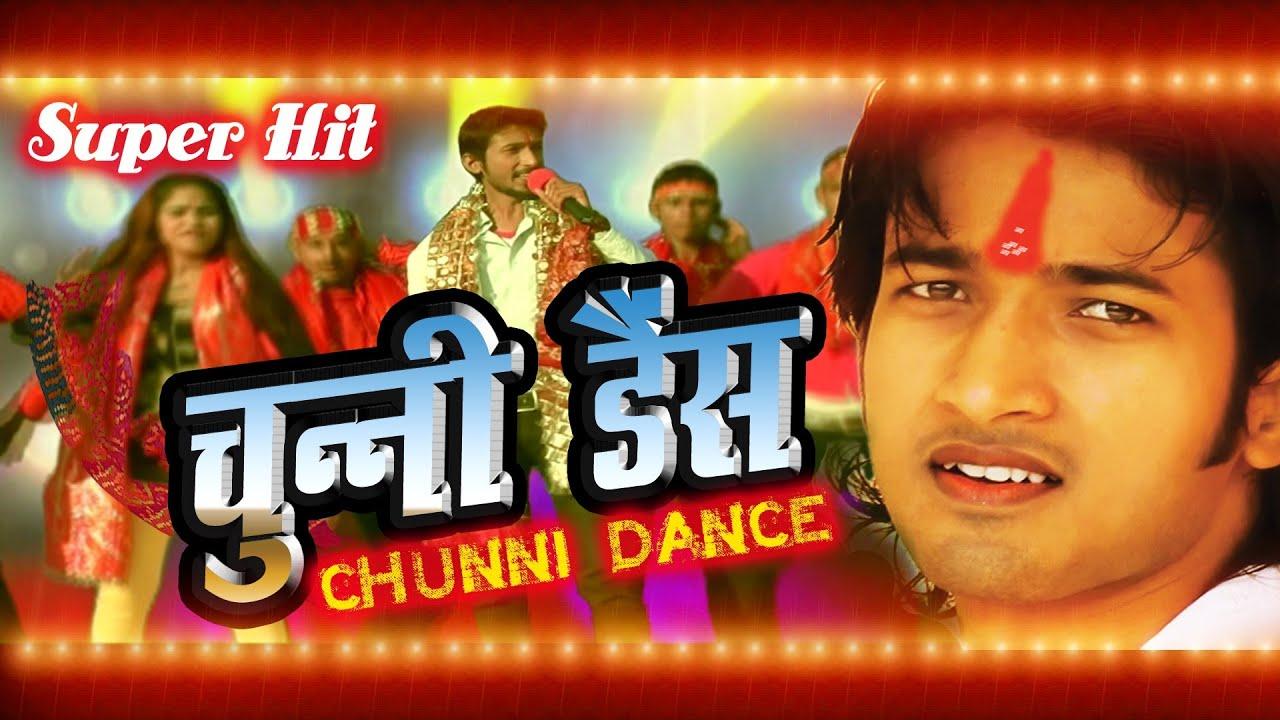 Electronic video gana hd bhakti song  dj list