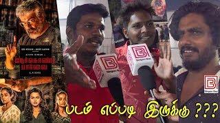 Nerkonda Paarvai Public Review | Nerkonda Paarvai Movie Review | Nerkonda Paarvai Review -ThalaAjith