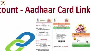aadhar card last date extended supriem court good news for all users adhar linking date 30 june 2018