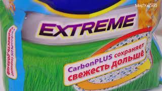 Наполнитель для кошачьего туалета Fresh Step Extreme