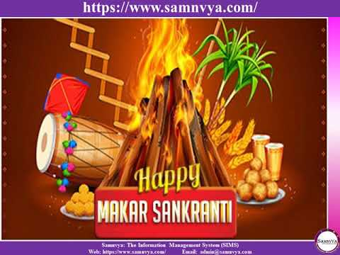 happy-makar-sankranti-2020