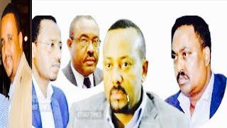 Dhaamsa Obb. Jawar Mohammed Ilimaan Oromo Miseensa Paarlaamaa Biyyattii tahaniif 24 02 2018