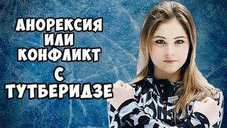 Почему Юлия Липницкая завершила карьеру