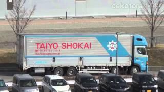 太陽商会 日野プロフィア・大成運輸 三菱スーパーグレート