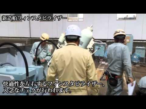 おがさわら丸代替新造船造船記 No.6