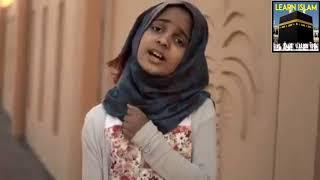 Very Beautiful Naat Sharif By Little Girl Lyrics