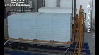 Автоматическое производство пенопласта.(Компания «ВяткаСтройДеталь» http://www.penolider.ru разработала автоматический цех для производства пенопласта..., 2010-10-15T07:17:45.000Z)
