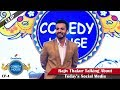 Rajiv Thakur Talking About Today's Social Media || Domino's Comedy House || MH One