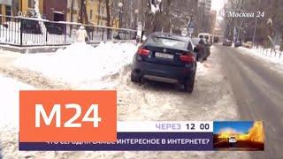 Смотреть видео Эксперты выяснили, какая профессия является самой востребованной в России - Москва 24 онлайн