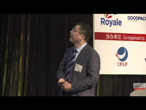 CFLP China Automotive Import and Export Logistics International Conference  Session 5B: