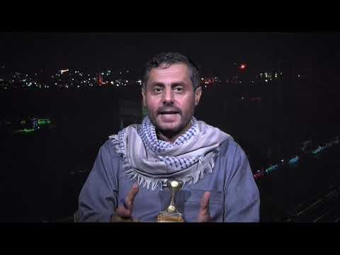 لماذا يكثف الحوثيون هجماتهم على الأهداف #السعودية؟ نقطة حوار  - نشر قبل 4 ساعة