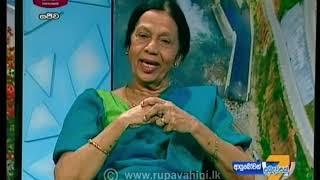 Ayubowan Suba Dawasak 2019-03-04 | Rupavahini Thumbnail