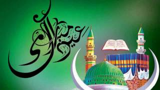 Eid Mubarak: Blessings to all