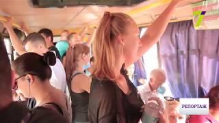 Общественный транспорт в Одессе