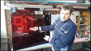 Обзор светодиодных часов с двумя датчиками температуры. Инструкция пользования