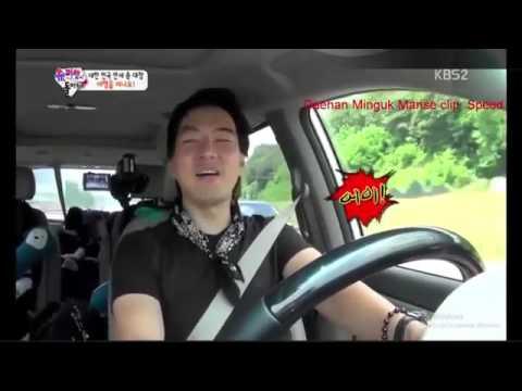 Cute minguk singing Uh Ee (crayon pop)