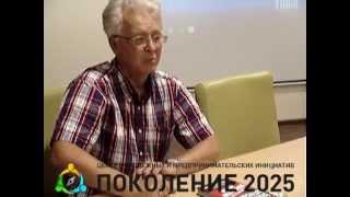 Семинар доктора экономических наук Валентина Юрьевича Катасонова.
