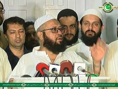 Mustafa Kamal & Mufti naeem media talk 19 04 2018