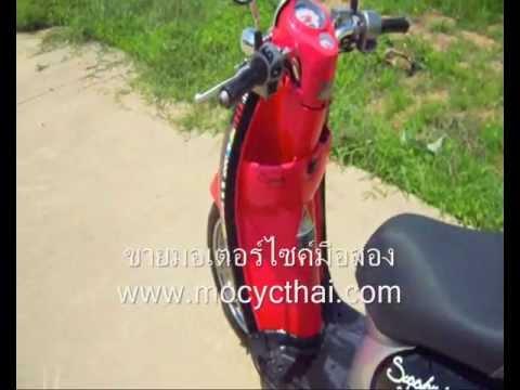 รถจักรยานยนต์มือ2 ขายscoopy i สีชมพูดำ