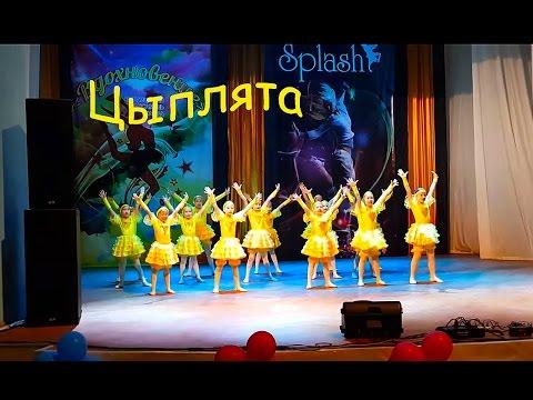 Танцы для детей (видео уроки) - смотреть онлайн бесплатно