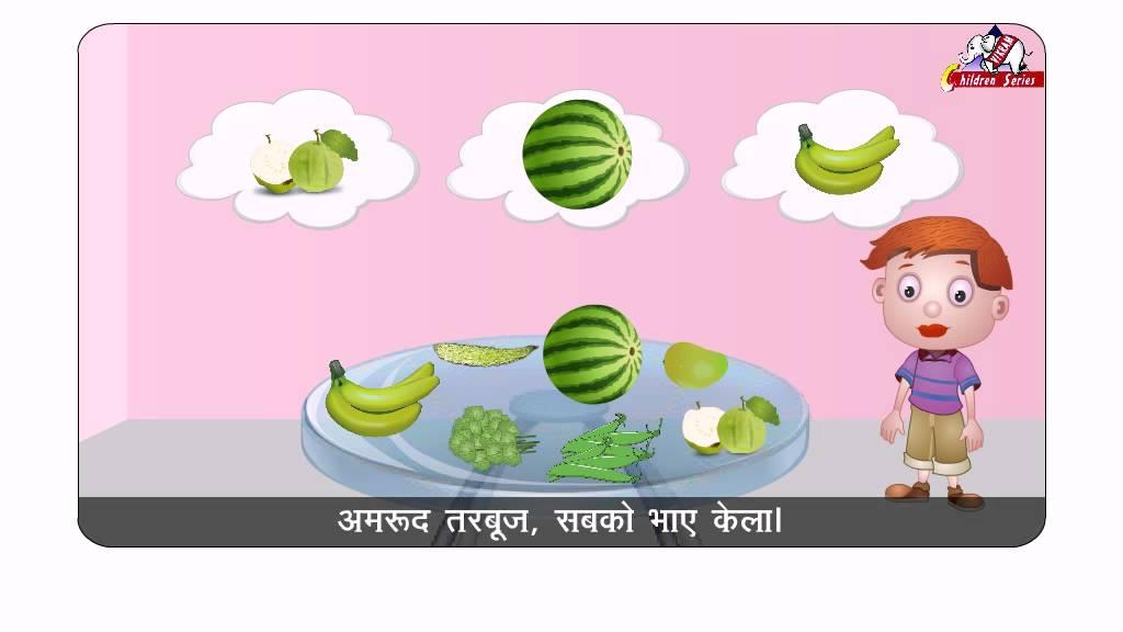 Hari Hari Hindi Rhymes Vol 1