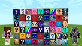OPENING EVERY SINGLE LUCKY BLOCK In Minecraft!