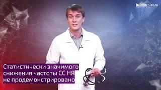Данные по Сердечно-сосудистым Эффектам Новых Противодиабетических Препаратов | Заработок на Киви Кошелек Автоматом