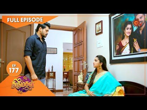 Thirumagal - Ep 177 | 25 May 2021 | Sun TV Serial | Tamil Serial