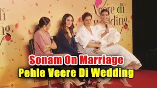 Sonam Kapoor FIRST Reaction On Her Marriage With Anand Ahuja | Veerey Di Wedding Trailer Launch