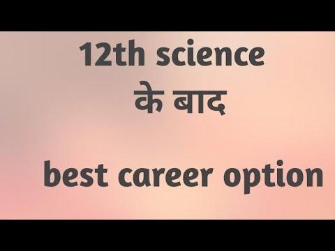 Best career options in science