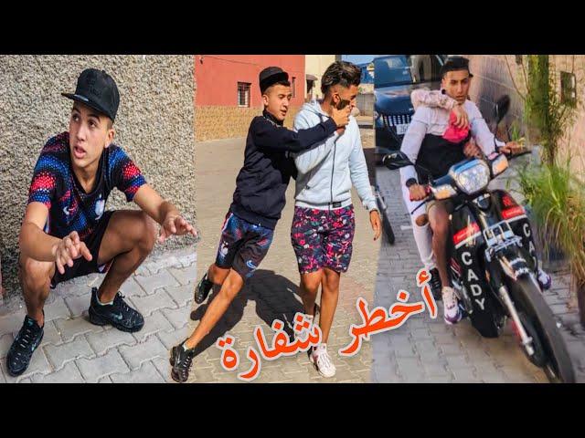 أخطر عشران⚔️مرونينها مع أكبر عصابة حبرب الهلوسة💊لكن...
