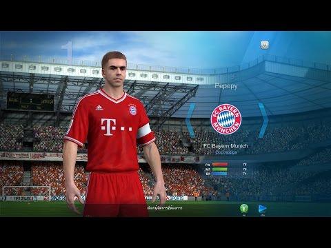 FIFA Online3 - บอลสบายๆสไตล์ FC Bayern Munich #แผนแปลกแต่ก็โอนะ Ranking1-1
