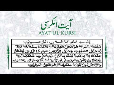 Ayat Ul Kursi - Masnoon Dua with Urdu Translation - #Haq Library