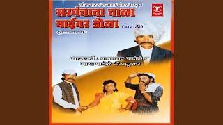 free mp3 songs download - 36 jhatkewali mp3 - Free youtube