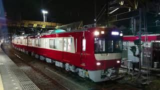 京急新1000形1890番台1892編成夜間高速試運転