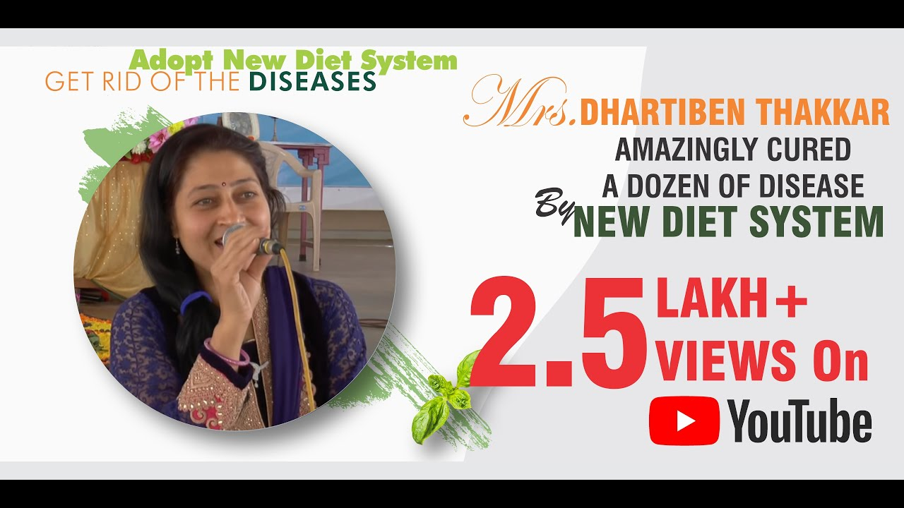 Image result for Mrs. Dhartiben Thakkar new diet system image