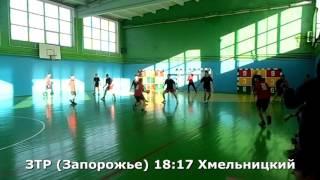 Гандбол. Турнир для юношей 2002 г.р. Хмельницкий - ЗТР (Запорожье) - 23:25 (2 тайм)