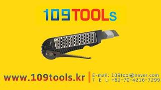 109Tools: 석고대패칼(drywall plane …