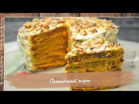 торт сочный пошаговый рецепт