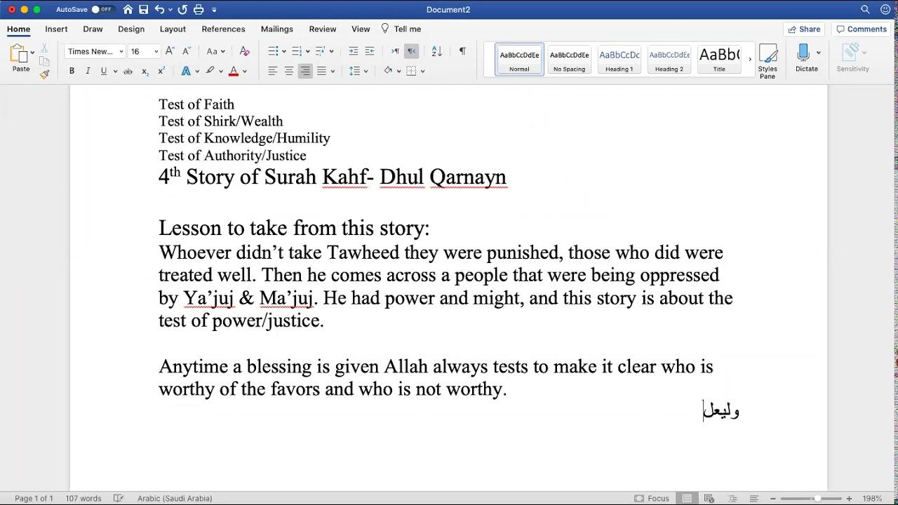 Sh. Zubair || Quranic Overview (Juz 16)