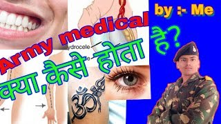 Indian army medical test, tattoo, teeth #informativehks