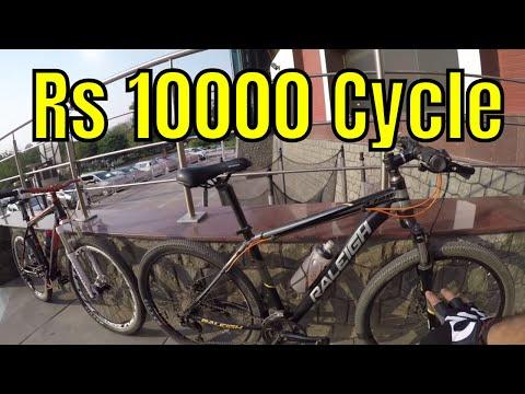 We Got A New Bike - Cycle Rider Roy - MTB vlog