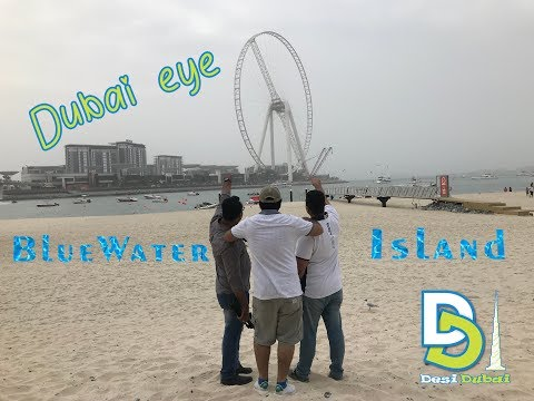 BlueWaters island | Dubai eye | Punjabi vlog | DesiDubai